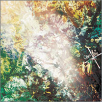 """Crombie – """"Forest Walk"""" – This Generation Tapes"""